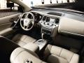 Nissan Murano 2015 салон