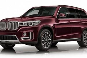 Внешний вид концепта BMW X7