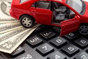 Получить страховку за авто