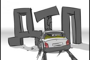 Рассчитать стоимость ущерба авто