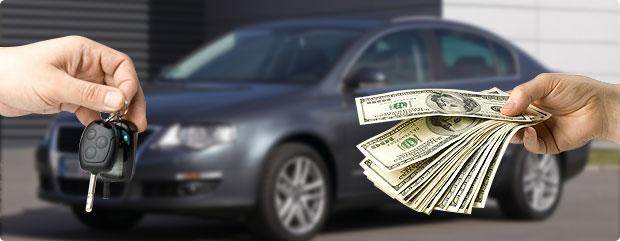 Быстро продать автомобиль