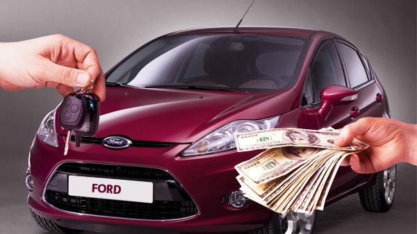 Продажа авто РФ