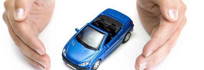 Страхование автомобиля в 2017 году