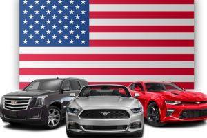 Автомобиль из америки картинка